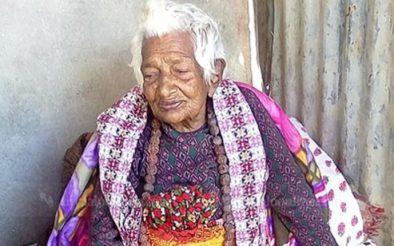 नेपालकी बाटुली लामिछाने विश्वकै ज्येष्ठ नागरिक, गिनिज बुकमा नाम लेखाउने तयारी