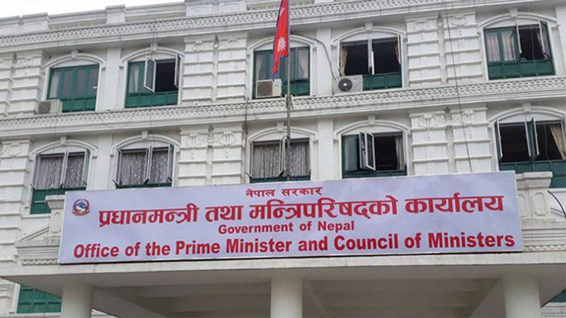 Office of the Prime Minister of Nepal Singha Darabar KAthmandu