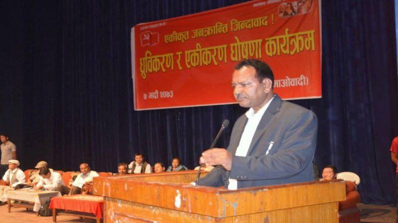 'विप्लव'माओवादीका नेता हेमन्तप्रकाश ओलीसहित ८ जना पक्राउ