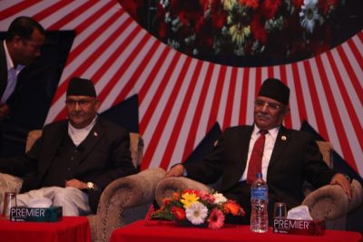 PM KP Sharma Oli and Chairman Prachanda