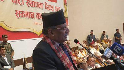 विश्वमा कम्युनिष्ट आन्दोलन रक्षात्मक हुँदा नेपालमा आक्रामक: अध्यक्ष प्रचण्ड (भिडियाे)