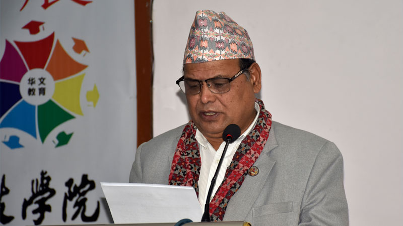 Rt Hon. Krishna Bahadur Mahara, speaker of the Federal Parliament