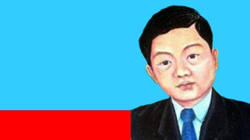 Martyr Comrade Ratna Kumar Bantawa