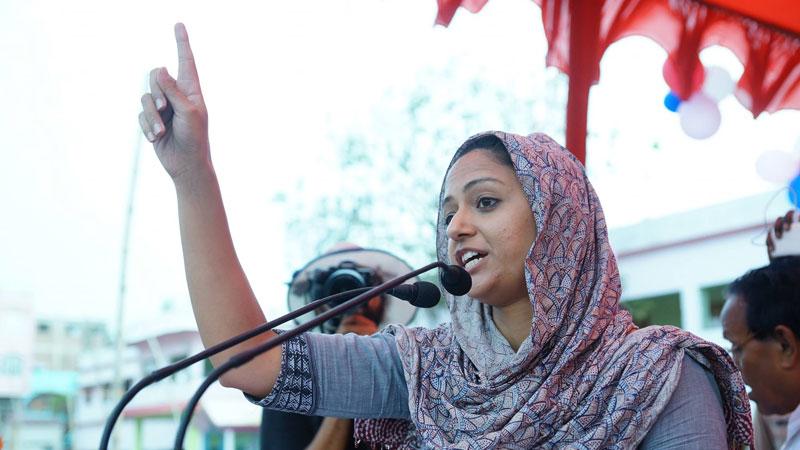 Shahela Rashid