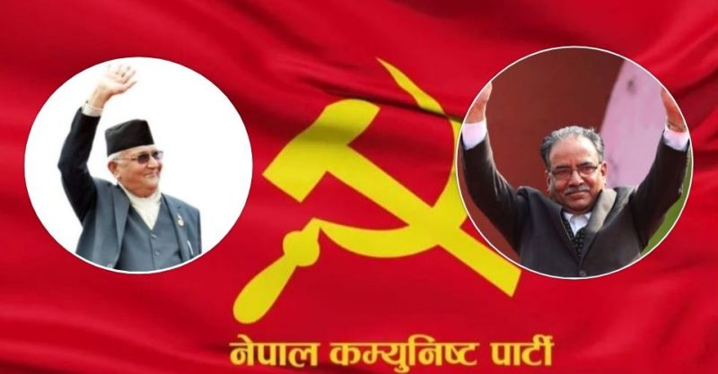 Chairman PRachanda and KP Sharma Oli