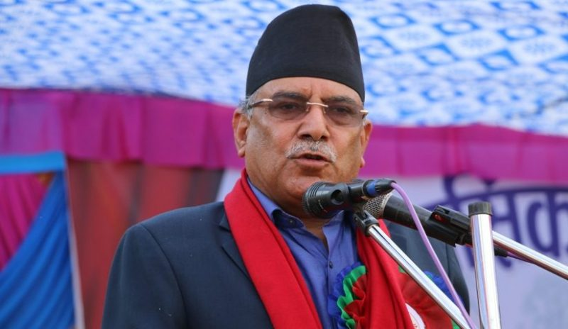Chairman Prachanda, Nepal Communist Party (NCP)