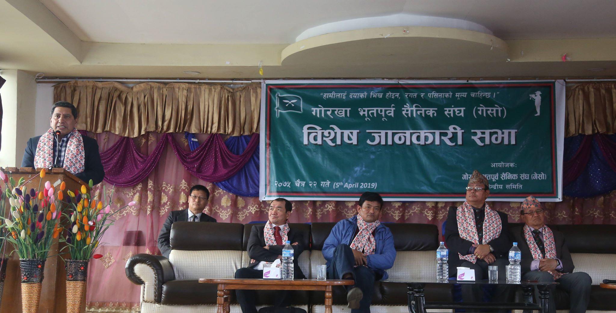 गोर्खा भर्तीकाे बिषयमा बेलायत र नेपाल सरकारबीच द्धिपक्षीय सम्झौता हुनुपर्ने नेता श्रेष्ठकाे भनाइ