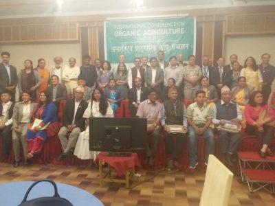 दुई दिने अन्तर्राष्ट्रिय कृषि सम्मेलन  काठमाडाैंमा  सम्पन्न