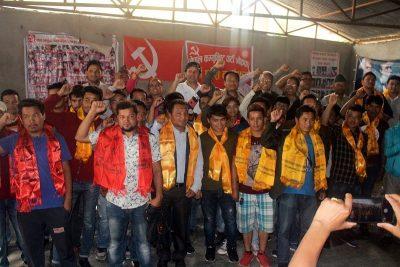 ncp party prabesh, Gorkha Distric