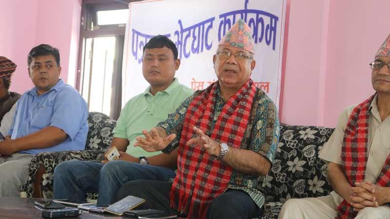 Madhab Kumar Nepal, Senior leader of Communist Party of Nepal