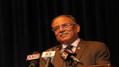 Chairman Prachanda, Pushpa kamal Dahal