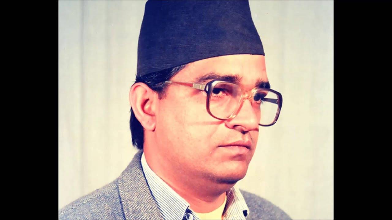 Madan Bhandari