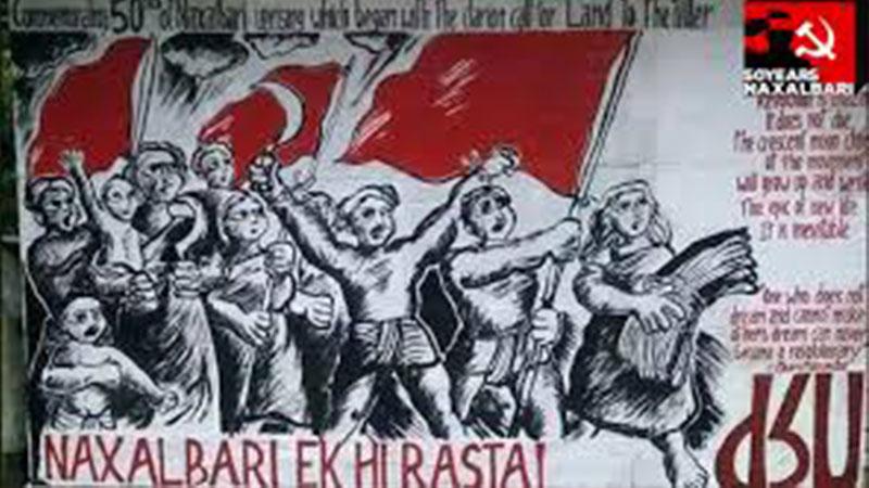 Naxalbari poster