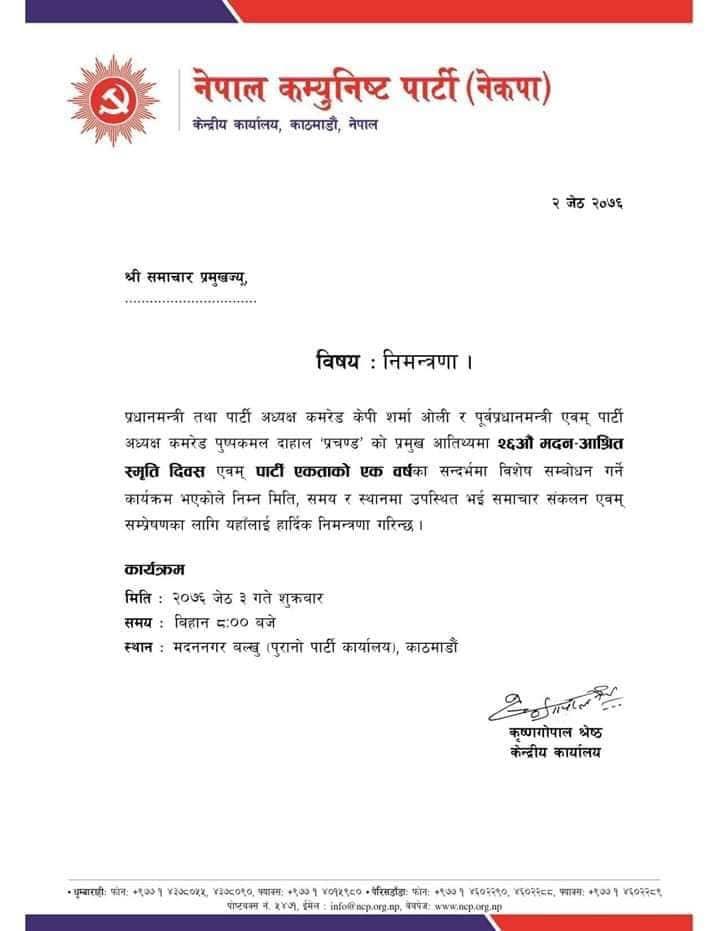 nekapa, nepal communist party, ncp, cpn