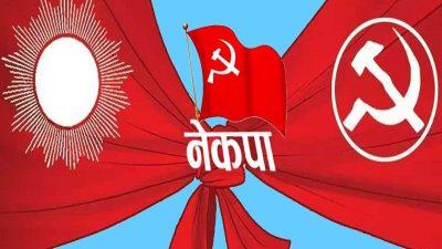 नेपाल कम्युनिस्ट पार्टीमा विचारको सवाल