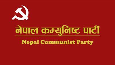 नेपाल कम्युनिस्ट पार्टी, सरकार र समृृद्धिका आधारहरु