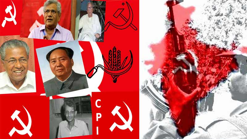Indian Communist Movement