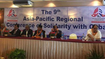 Chairman Prachanda at Asia Pacific Conference on Solidarity with Cuba
