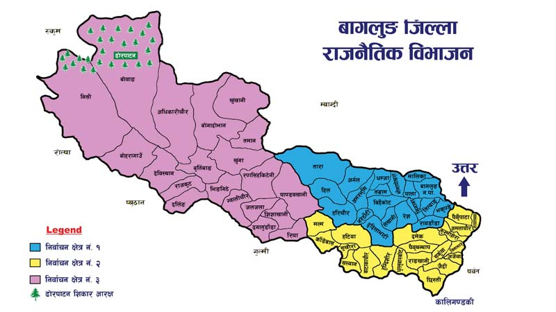 BAglung District Map with 3 regions