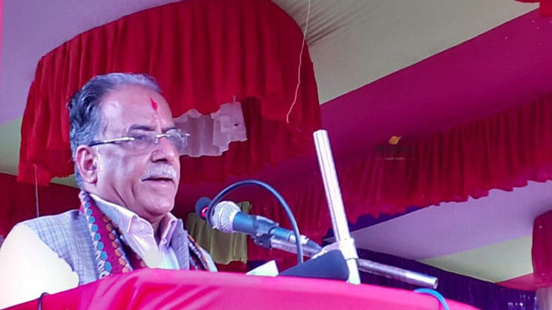 Pushpa Kamal Dahal 'Prachanda', Chairman, Nepal Communist Party