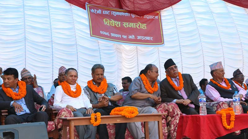 Chairman Prachanda, Pushpa Kamal Dahal, Chairman Prachanda