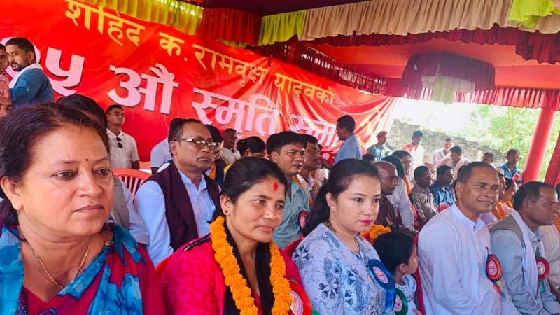 Ganga Dahal at Ram Briksha Yadav Memorial Day, Dhanusha, Barmajhiya