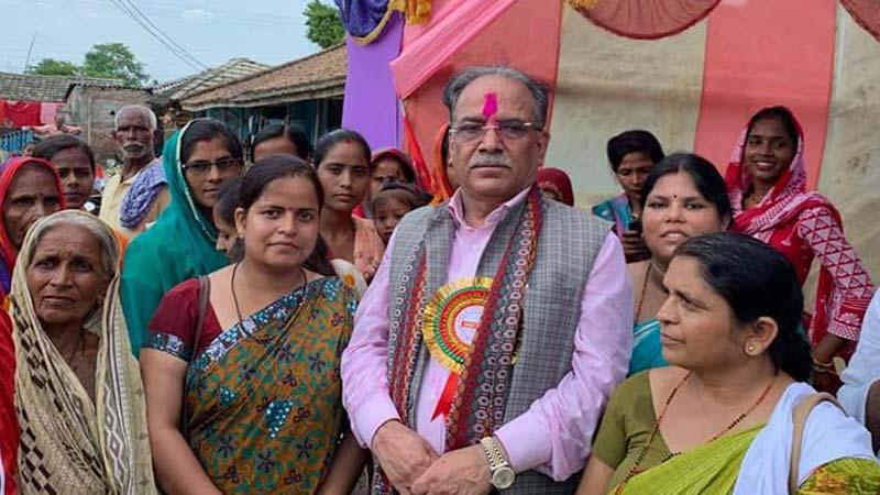 Pushpa Kamal Dahal 'Prachanda' at Ram Briksha Yadav Memorial Day with Sunita Yadav
