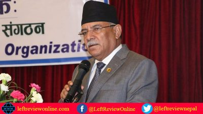 Chairman Prachanda on Belt and Road Initiative