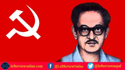 Comrade Pushpa Lal, founder general secretary of NCP