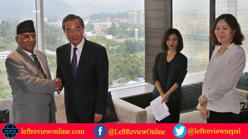 Pushpa Kamal Dahal 'Prachanda', Wang Yi and Hou Yanqi