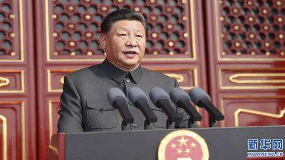 जन गणतन्त्र चीनद्वारा स्थापनाको ७० वर्ष भव्यताका साथ मनाइयो