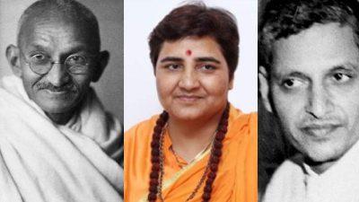 Mahatma Gandhi, Nathuram Godse, Pragya Thakur,