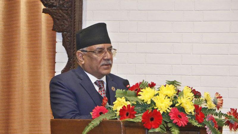 Pushpa Kamal Dahal, Prachanda