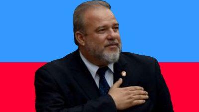 जनप्रिय नेता म्यानुएल मर्रेरो क्रुज क्युबाका नयाँ प्रधानमन्त्री निर्वाचित (तस्वीरमा संसदको झलक)