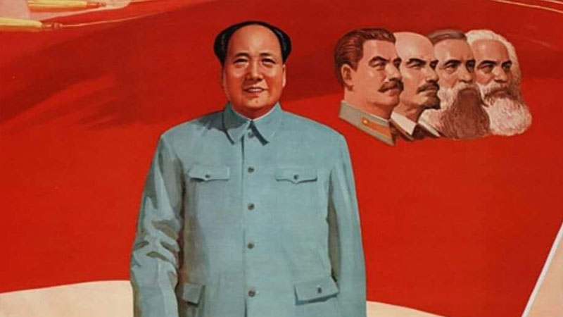 Maotsetung, Mao Zedong, mao tse tung, क. माओत्सेतुङ