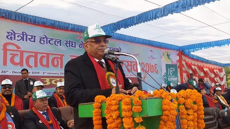 Prachanda, Chitwan Elephant Festival