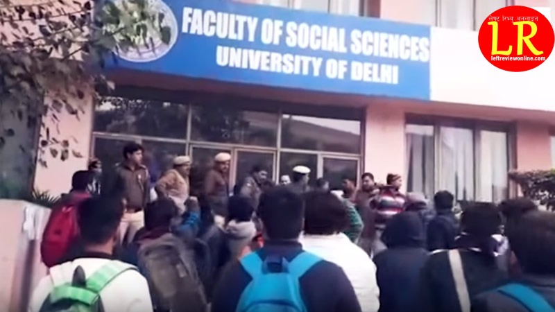 Delhi University, India, CCA, NCR, NPR, Student Protest