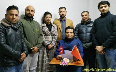 कोरोना भाइरसविरुद्ध चिनियाँ कदमहरूप्रति नेपाल-चीन प्रतिष्ठानको ऐक्यबद्धता