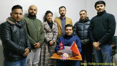 nepal china academy, press meet