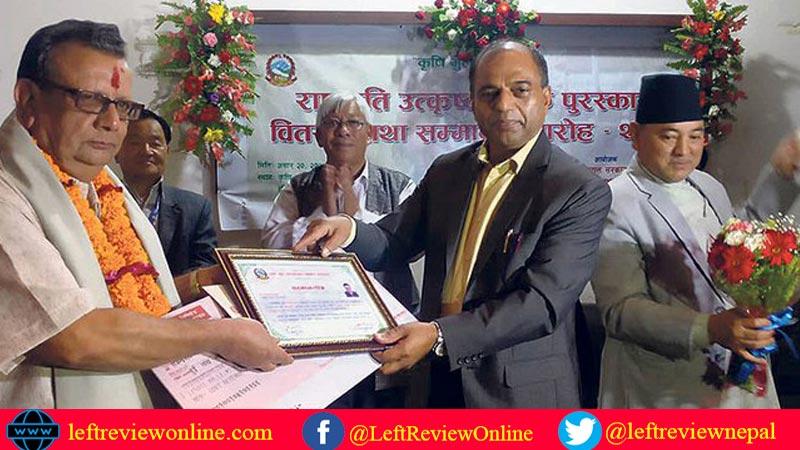 rajendra raj panta, chakra pani khanal, chitra b shrestha, award