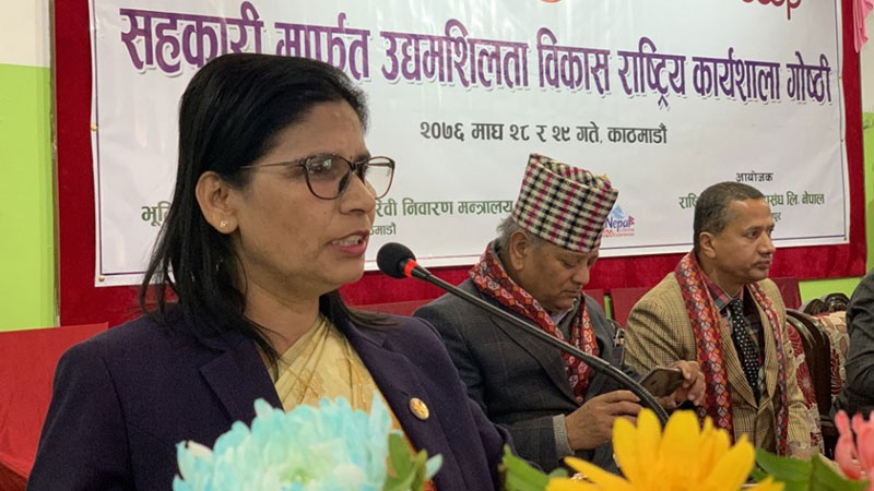 padma aryal, minister, land reform, co-operative, poverty alleviation