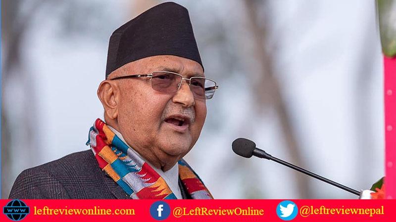 pm kp sharma oli, prime minister of nepal